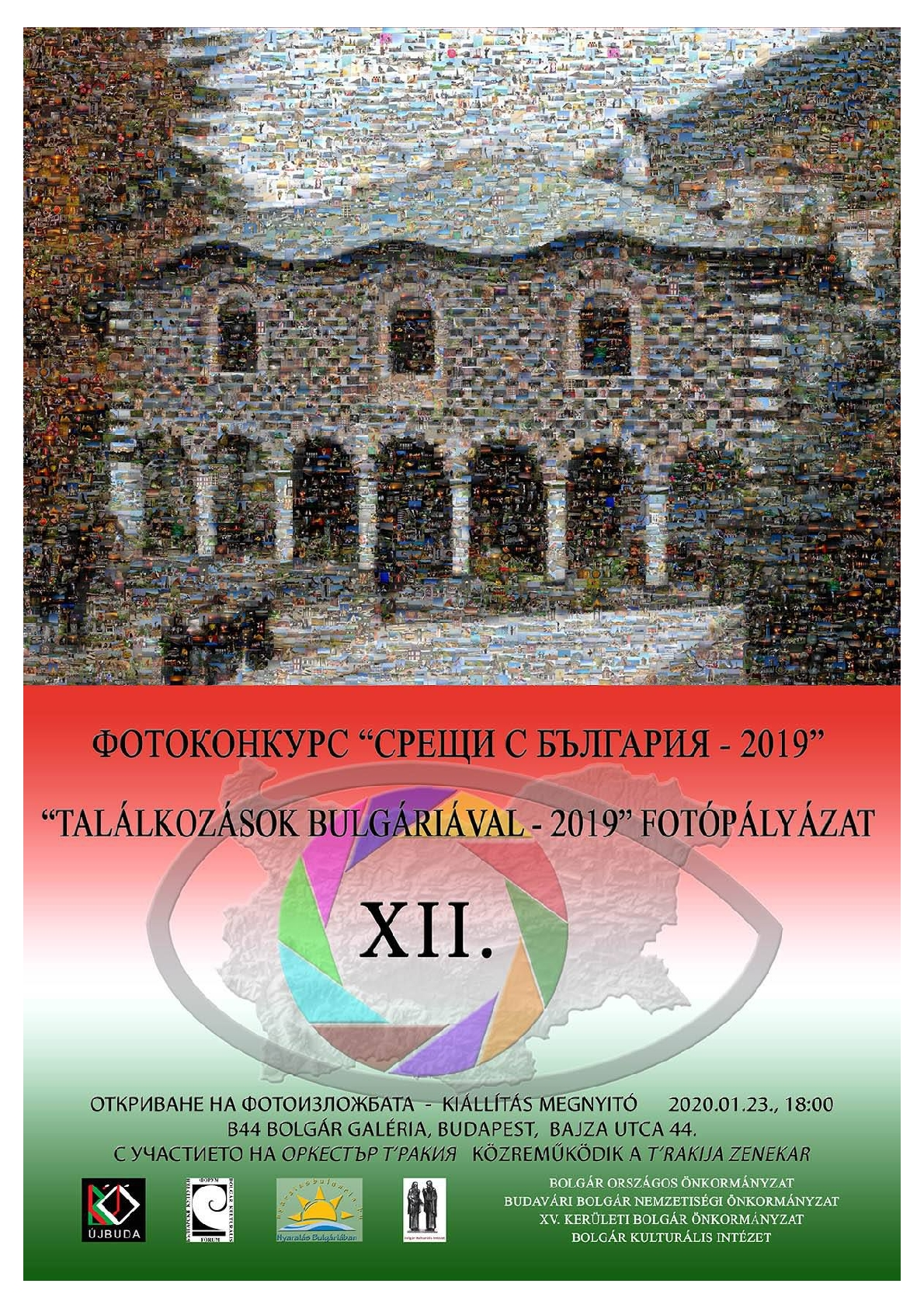 2020.01.23_Plakat1.jpg
