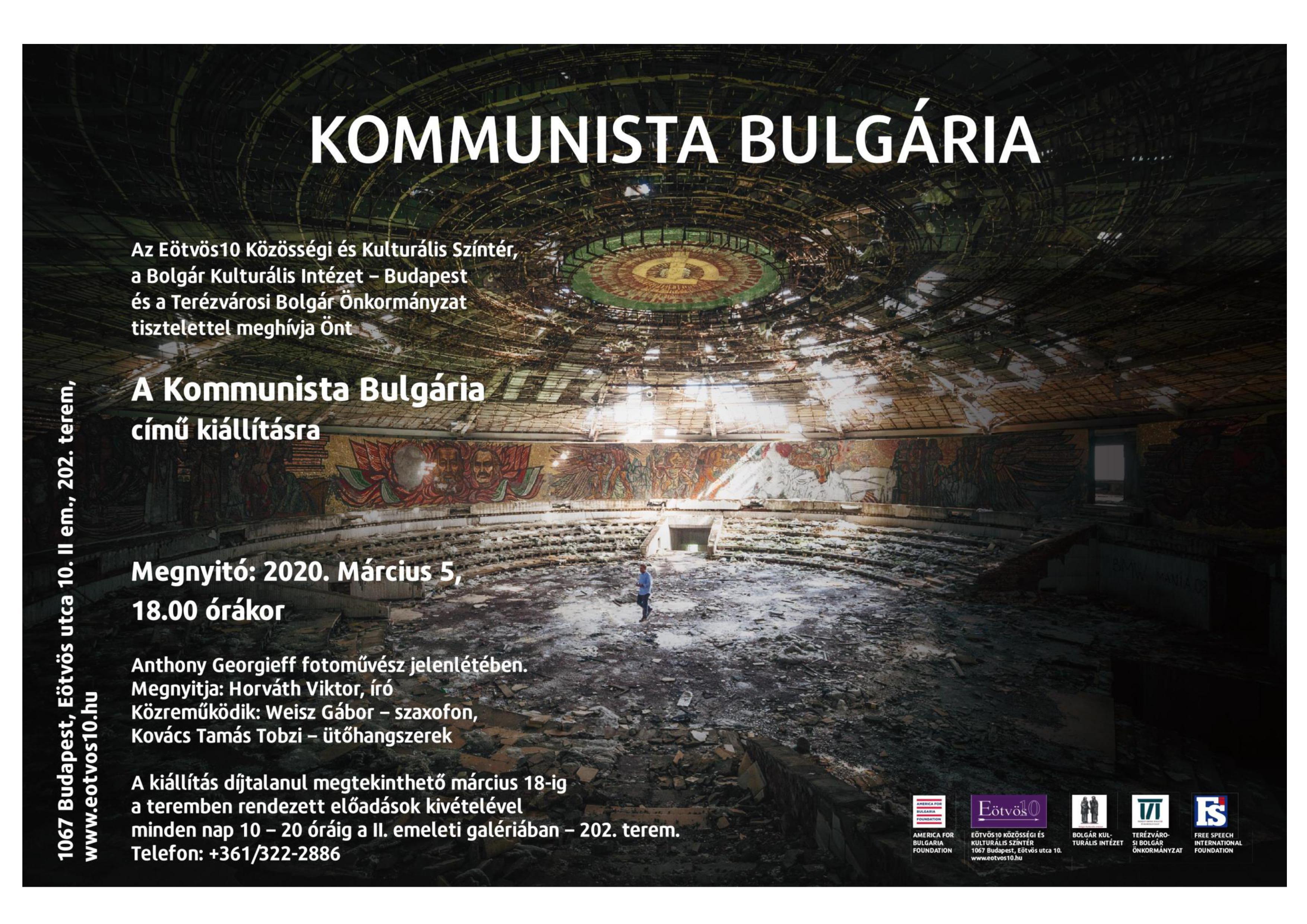 2020.03.05_Plakat