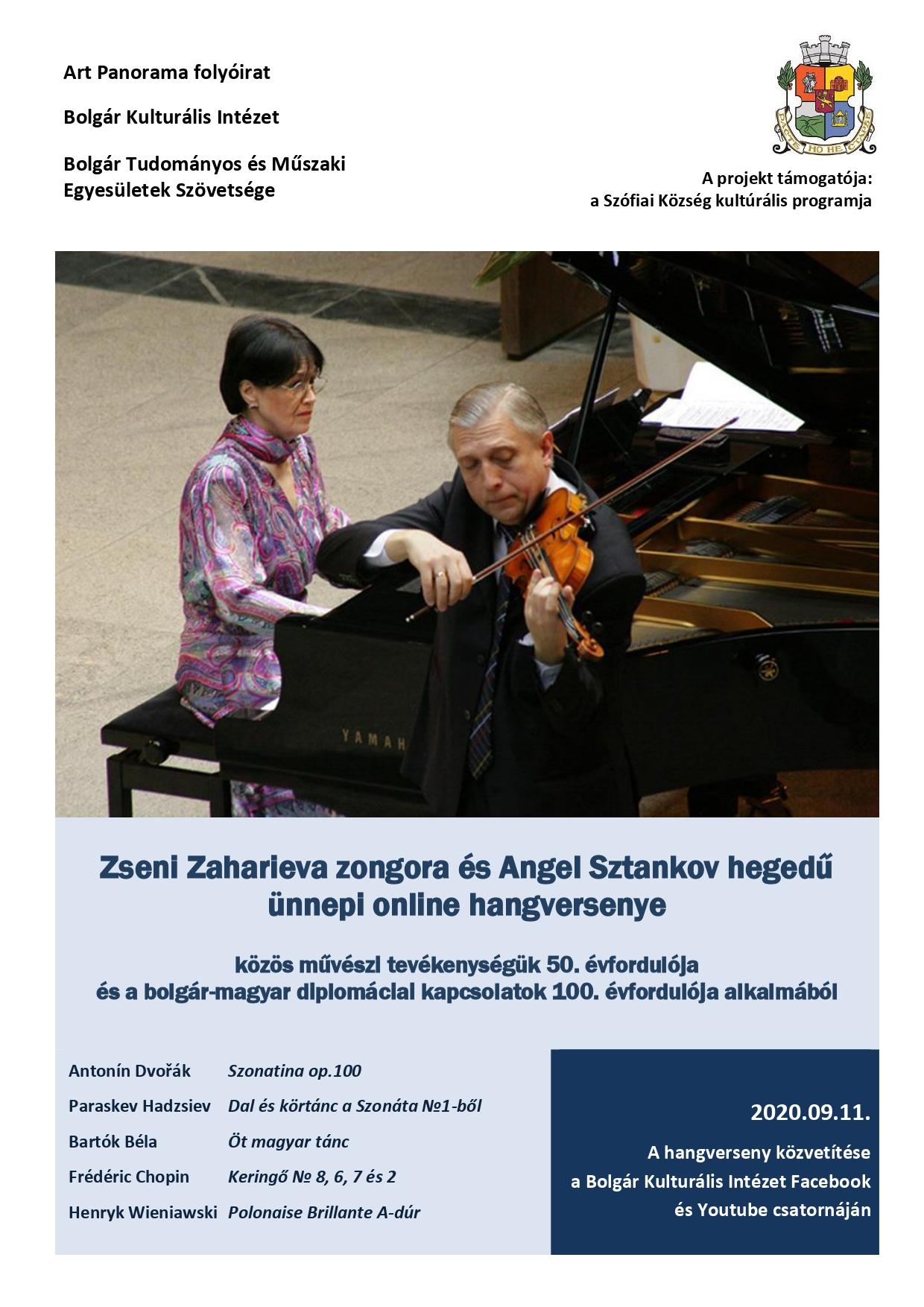 Plakat-online.concert_2020.09.11.jpg