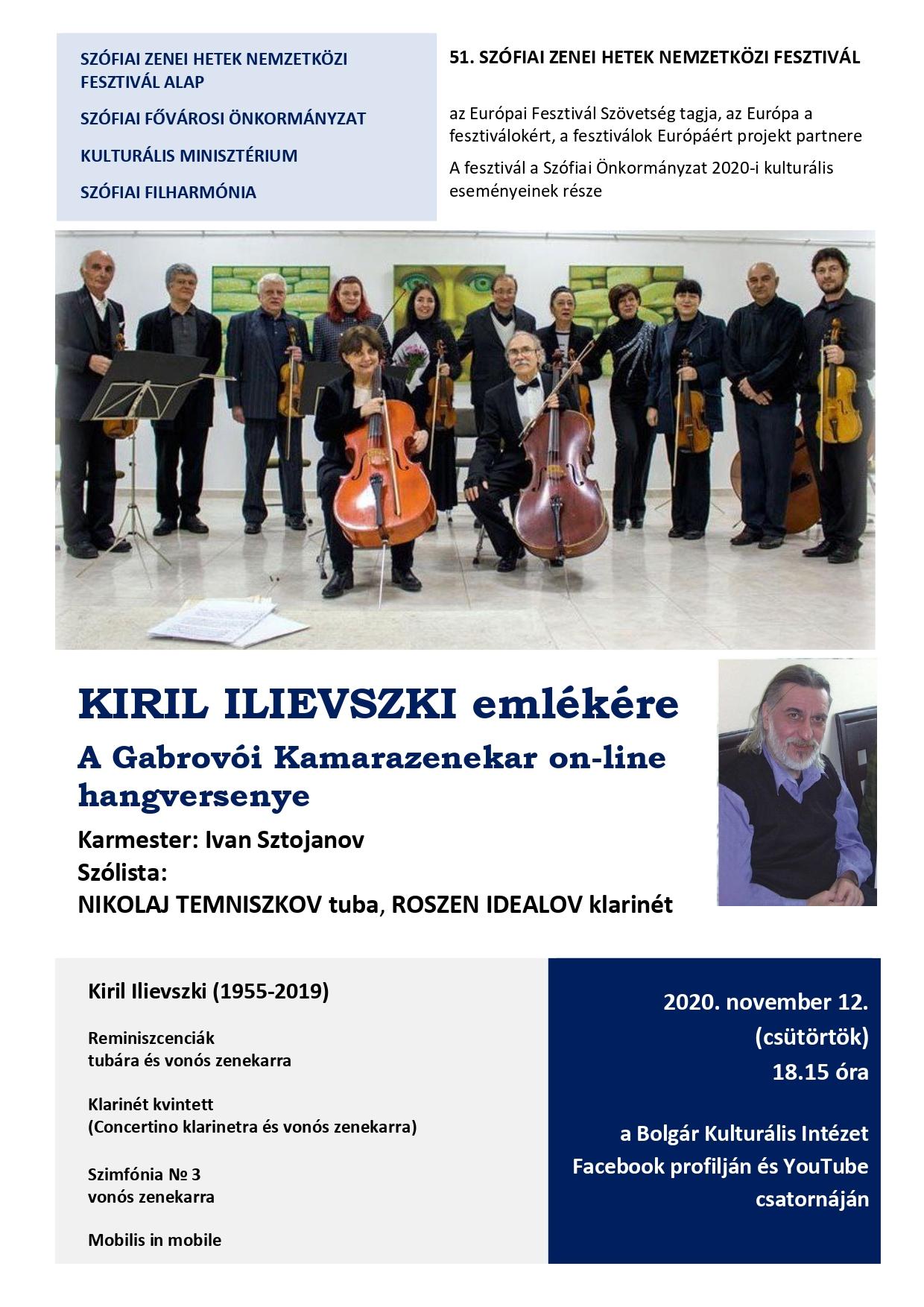 Plakat-online.concert_2020.11.12.jpg