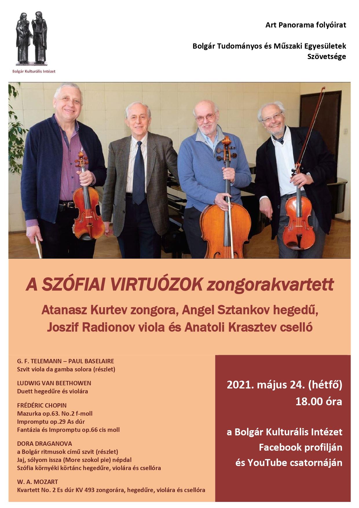 Plakat.Concert_2021.05.24.jpg